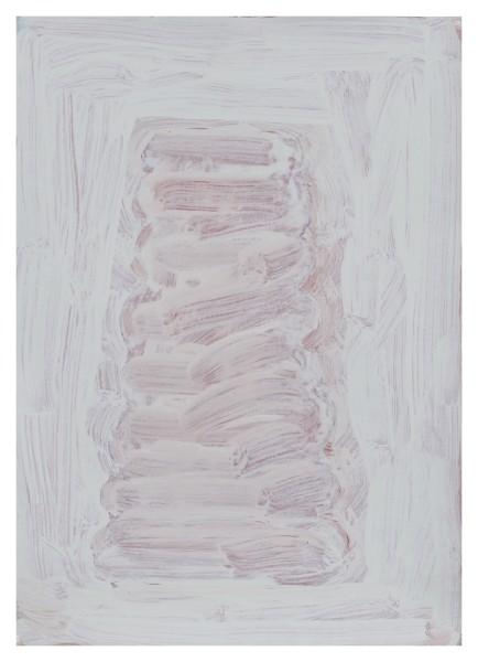 Jürgen Schön, #021738 Zeichnung, 2017