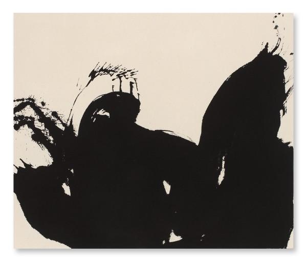 Hiroko Nakajima, #021112 Stromabwärts II, 2015