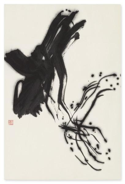 Shiryû Morita, #000893 Ki - Tree, 1970