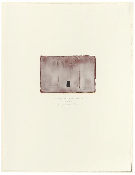 Hideaki Yamanobe, #015066 English red No. 16, 2005
