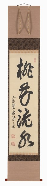 Kalligrafie, #018339 Zenryo Chitou (1897-1984), Rollbild mit Kalligrafie, Japan, Showa-Zeit (1926-1989)