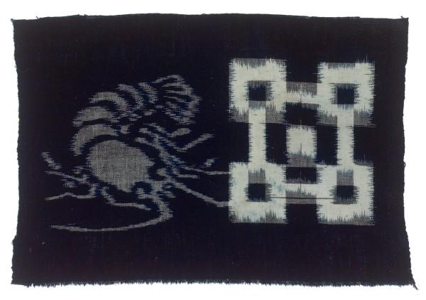 Textilien, #004200 Kasuri, Languste (ebi) neben Viereckmuster, 19. Jh.