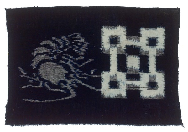 Textilien #004200 Kasuri, Crayfish (ebi) next to square pattern, 19th C 23 x 33,5 cm
