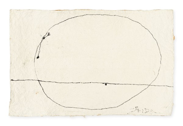 Masamichi Yoshikawa #021922 Sora 宙, 2015 Tusche auf handgemachtem japanischem Papier 55 x 85 x 1 cm