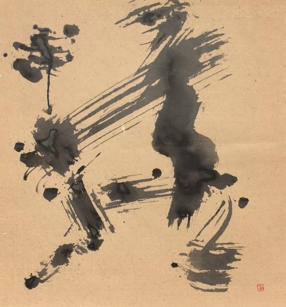 SHO-Künstler, #016297 Uno Sesson (1912-1996), Speicher - sô, um 1960