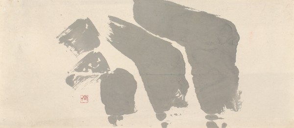 SHO-Künstler #016289 Okudaira Yagyû (*1929), Ink form, um 1960 Ink on paper 29,8 x 69,4 cm