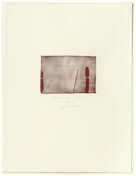 Hideaki Yamanobe, #015056 English red No. 6, 2005