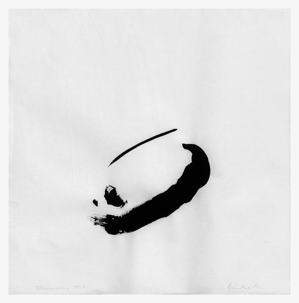 Hiroko Nakajima, #007784 Dämmerung, 1997