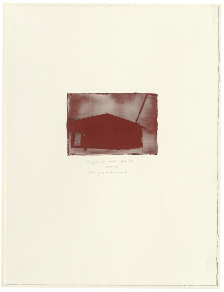 Hideaki Yamanobe, #015074 English red No. 24, 2005