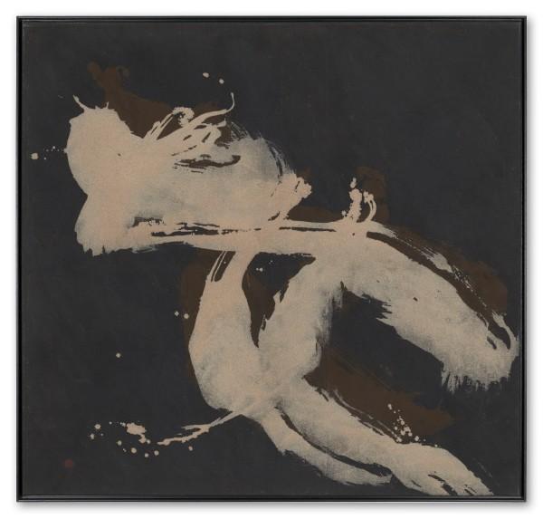 Hiroko Nakajima, #021904 Erde, 1995