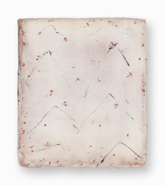 Hideaki Yamanobe #020056 Tone Element No. 45, 2013 Acryl auf Nessel 21 x 18 x 4 cm