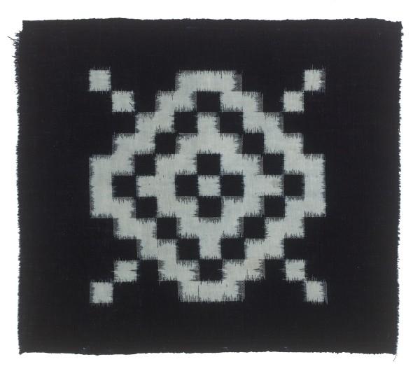 Mingei, #004111 Kasuri, Schachbrettartiges Muster aus kleinen weissen Quadraten, Ende Edo-Zeit (1615-1868)