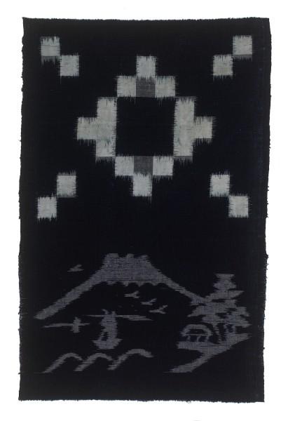 Textilien, #003966 Kasuri, Doppelmotiv. Fuji-san unter Quadratmuster