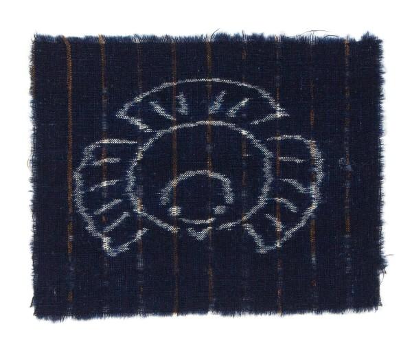 Textilien #003973 Kasuri, lucky sparrow (fukura-suzume), 19th C 13,5 x 16,5 cm