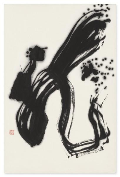 Shiryû Morita #000896 Ryû - Drache, 1970 Tusche auf Papier. Montiert auf Holz. 69 x 46 cm