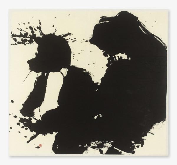 "Hiroko Nakajima, #008692 Klang des Wassers - ""Mizuumi no sazanami"", 1997"