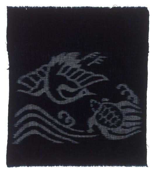 Textilien #004194 Kasuri, crane and turtle (tsuru-kame), 19th C 39 x 34 cm