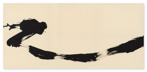 Hiroko Nakajima, #010214 Flug der Libelle - 4, 2000