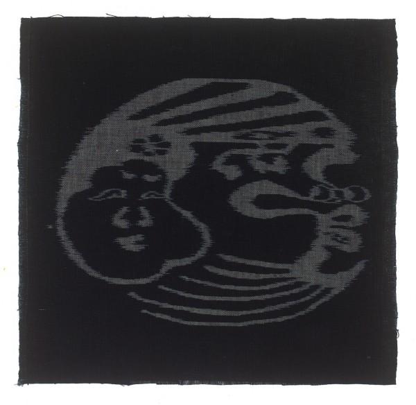 Textilien #002343 Kasuri, Okame and Tengu, 19th C 32,5 x 33,5 cm