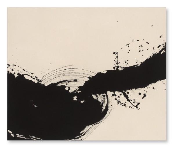 Hiroko Nakajima, #021114 Stromabwärts IV, 2015