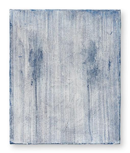 Hideaki Yamanobe #022213 Garden w-2, 2020 Acryl auf Nessel 52,5 x 43 x 4 cm
