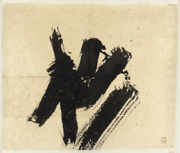 YU-ICHI (Inoue Yûichi), #021294 Sugi 杉 (Zeder), 1982