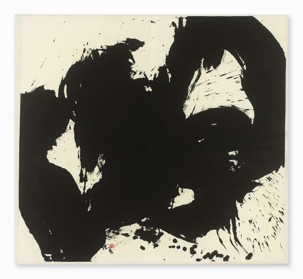 """Hiroko Nakajima, #008690 Heftiger Regen - """"GÔ"""", 1996"""