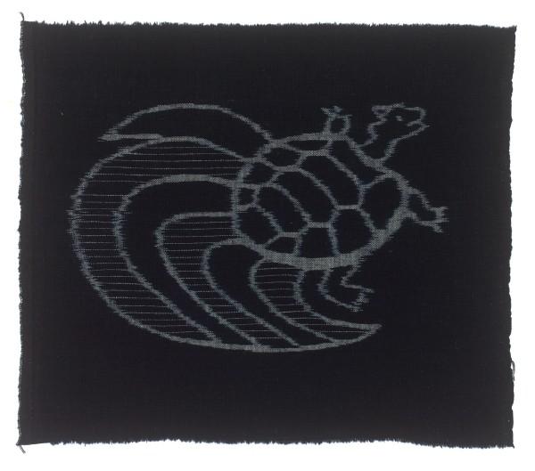 Textilien, #004252 Kasuri, Schildkröte mit Schwanz (minogame), 19. Jh.