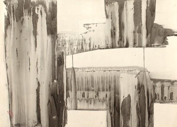 SHO-Künstler, #016288 Okudaira Yagyû (1929), Blatt (hen), um 1960