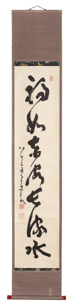 Kalligrafie, #018119 Nantenbo Nakahara (1839-1925), Rollbild mit Kalligrafie, Japan, Taisho-Zeit, 20. Jh, datiert 1920