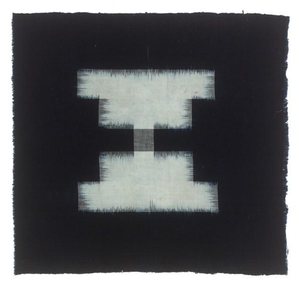Textilien #004121 Kasuri, symmetric rectangular pattern, 19th C 33 x 32 cm