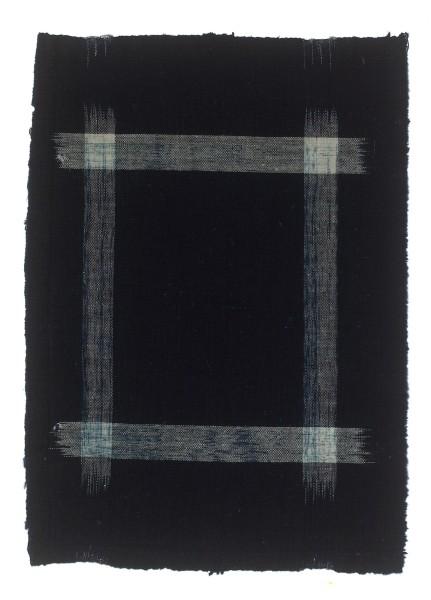 Textilien #004169 Kasuri, Well pattern (igeta), 19th C 26 x 33,5 cm