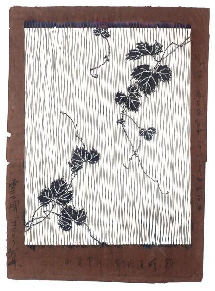 Katagami / Uwagami, #017007 Uwagami (Entwurfsschablone) , Japan, Meiji-Zeit (1868-1912), August 1907