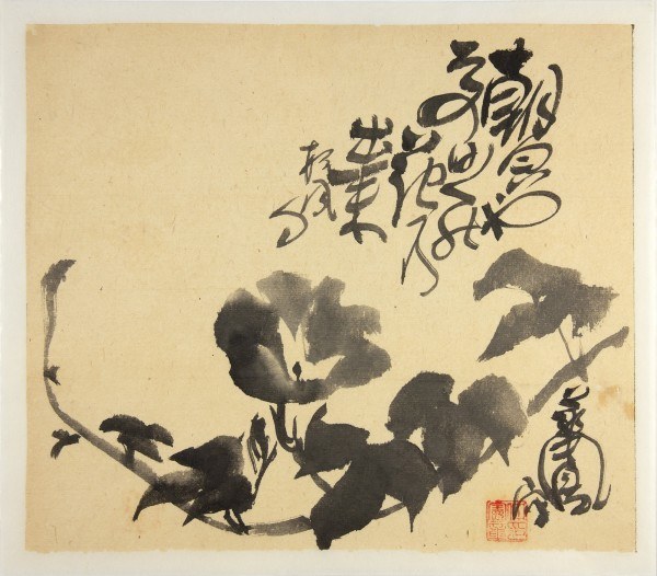 Malerei, #004466 Nakajima Kahô (1866-1939), Morning glory (Asagao) in flower pot with Haiku by Sampû:, Shôwa period (1926-1989)