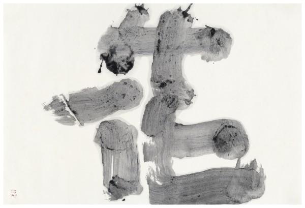 YU-ICHI (Inoue Yûichi), #022009 Hana (Blume), 1970