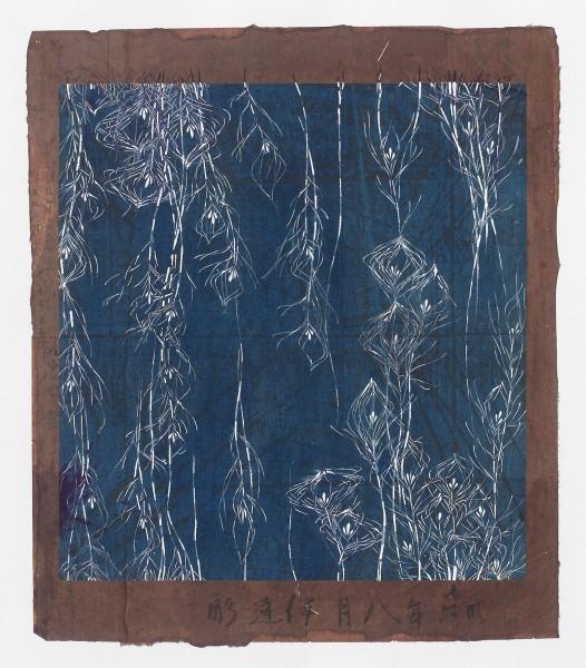 Katagami / Uwagami #016587 Uwagami (Entwurfsschablone), Japan, Meiji-Zeit (1868—1912), August 1903 根引き松 nebiki-matsu. schmale Kieferbäumchen (trad. Neujahrshausschmuck in Kyôto). Schnitttechnik: tsukibori (Freischneiden). Handgeschöpftes Papier (washi), imprägniert mit Persimonentanin (kaki-shibu). Aufschrift mit Datum am unteren Rand: 三十六年八月伊達彫り sanjûroku-nen hachigatsu Date hori. August 1903, geschnitten (von) Date Schablone: 48,7 x 41,5 cm; Rapport: 39,4 x 36,6 cm