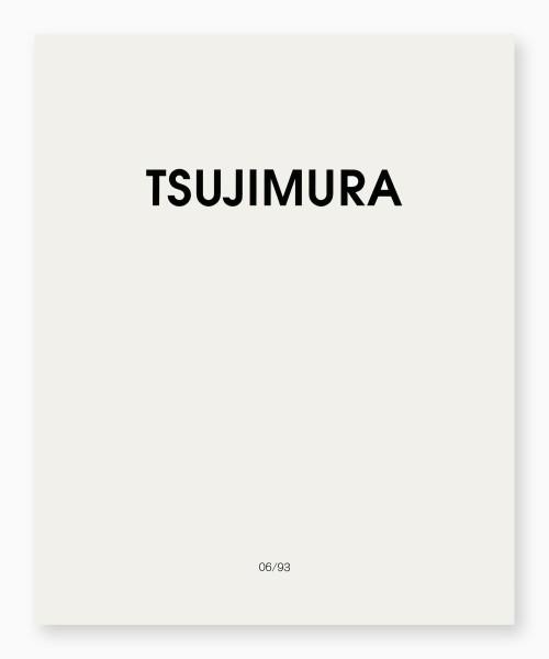 Tsujimura Shirô