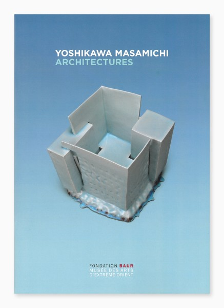 Yoshikawa Masamichi
