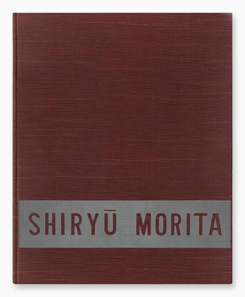 Shiryû Morita