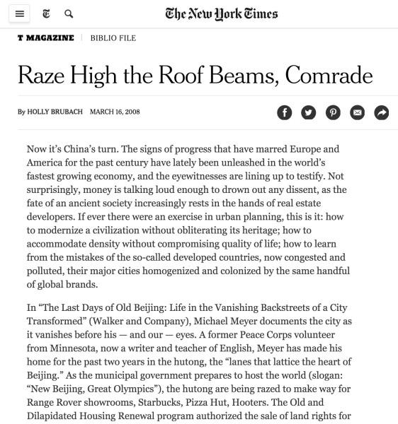Raze High the Roof Beams, Comrade