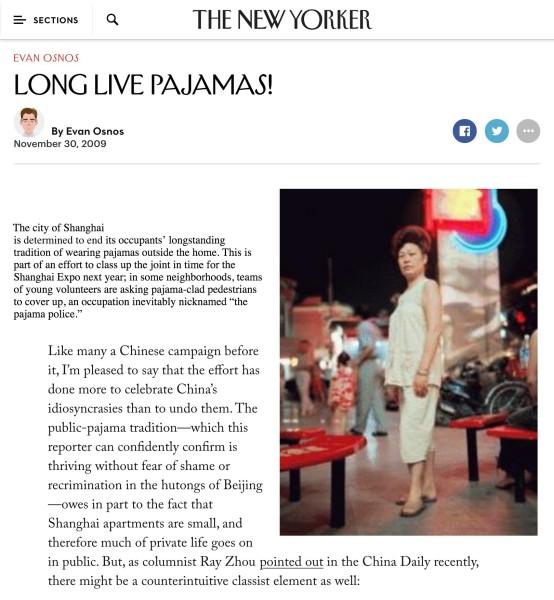 LONG LIVE PAJAMAS!