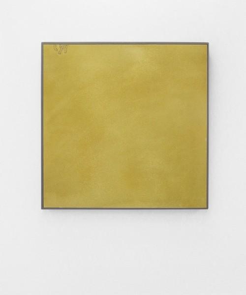 Rhys Coren, Four to the Floor II, 2014