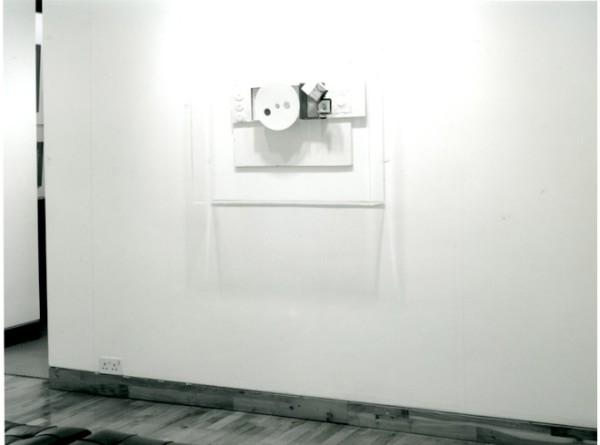 ACHILL REDO Installation View