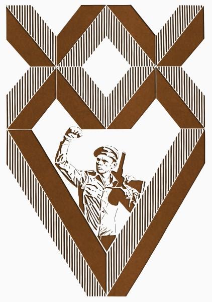 HAMLET LAVASTIDA, Vida Profilactica #12, 2014 X-Acto knife paper cut-out drawing, ed. 1/2 100 x 70 cm 39 3/8 x 27 1/2 inches £2,500.00