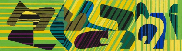 WIFREDO ARCAY, Maquette mural, c. 1950 Gouache on card 12 x 42.5 cm 4 ¾ x 16 ¾ inches