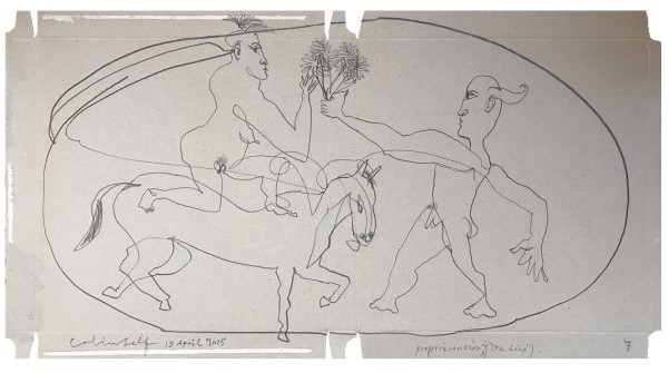 COLIN SELF Propiasension Series (No.7) - Striding circus man offering flowers to a horsewoman, 2016 Graphite on card 31x 58 cm (12 1/4 x 22 9/8 in) £4,000