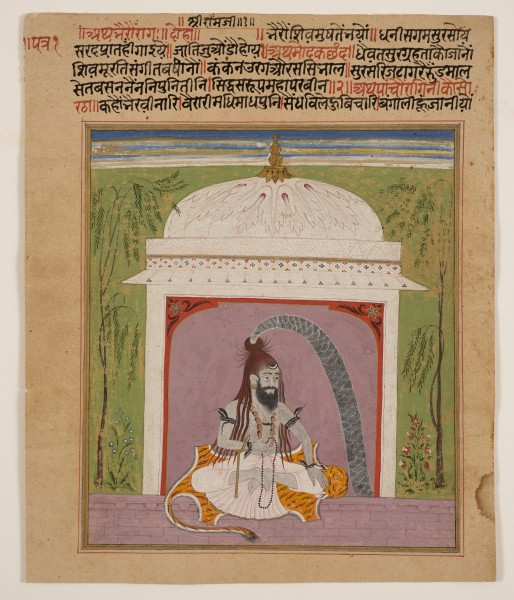 An Illustration from a Ragamala Series