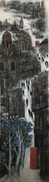 Yellon Huang The City Beyond the Trees ink & watercolour £2800