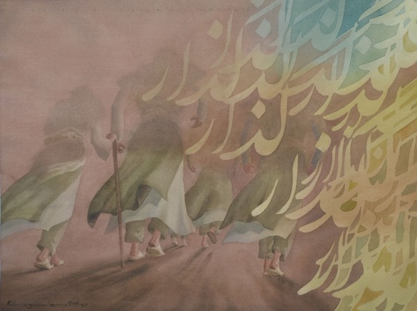Mehdi Khosravian Transition watercolour £400