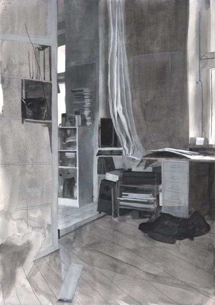 Oona Leganovic, Interior I